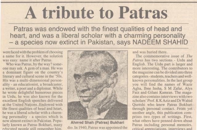 A tribute to Patras