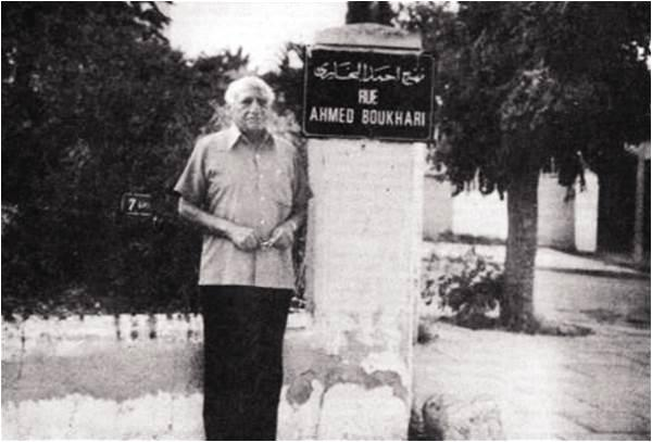 In 1984 Faiz visited the Tunisian street named after his teacher, Ahmed Shah Bokhari