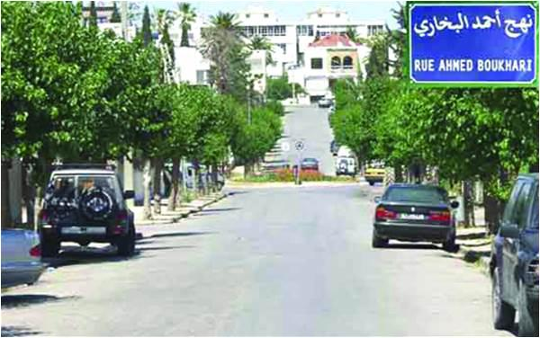 A recent picture of the Tunisian street named after A S Bokhari